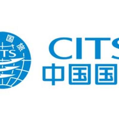 济南中国国际旅行社_重庆中国国际旅行社有限责任公司怎么样_百度口碑